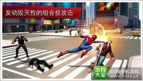 超凡蜘蛛侠2新版
