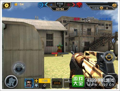 全民枪战2(枪友嘉年华)沙漠特工M4A1