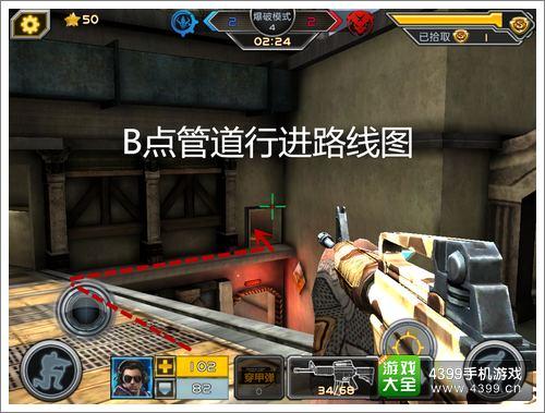全民枪战2(枪友嘉年华)爆破站守卫点