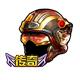 全民枪战2(枪友嘉年华)炎龙头盔怎么样 炎龙头盔获得方式