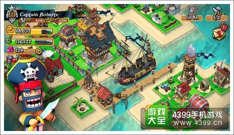 海盗迷宫简笔画