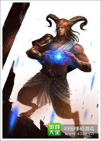 圣火英雄传白羊座