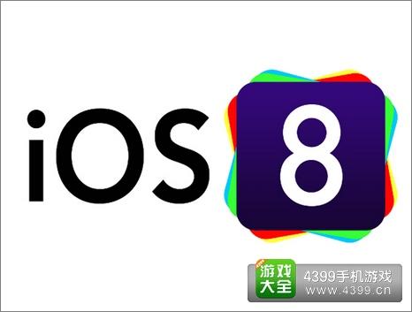 IOS8越狱