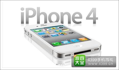 iPhone4IOS8