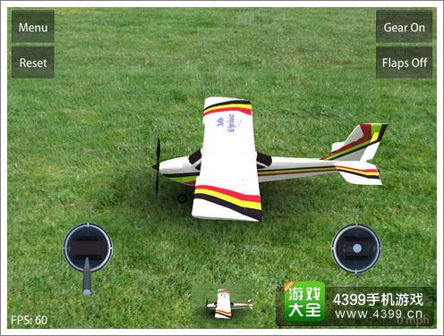 《模拟遥控飞机》评测