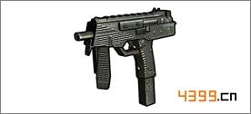 全民枪战2(枪友嘉年华)冲锋枪的特点是什么