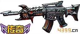 全民枪战2(枪友嘉年华)魔龙M4A1