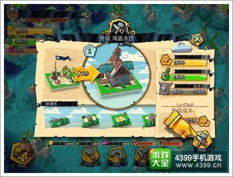海盗掠夺怎么玩