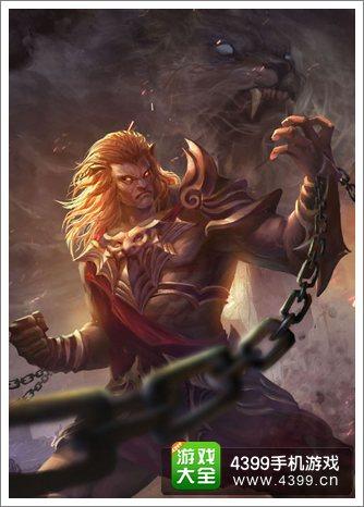 圣火英雄传狮子座