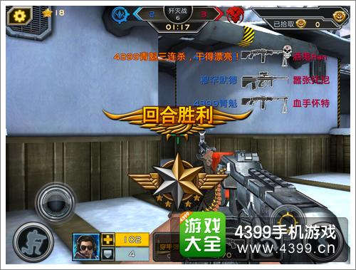 全民枪战2(枪友嘉年华)RPD爆头技巧