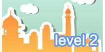 成语233第2关攻略 level2答案
