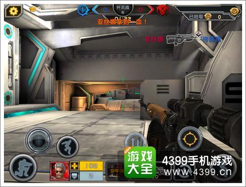 全民枪战2(枪友嘉年华)超时空实验室守卫点