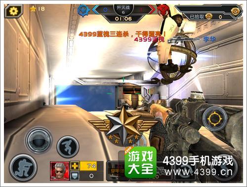全民枪战2(枪友嘉年华)超时空实验室狙击蹲位点