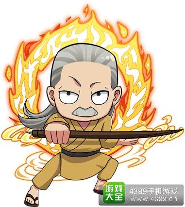 口袋银魂柳生敏木斋图鉴