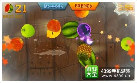 水果忍者刀刃