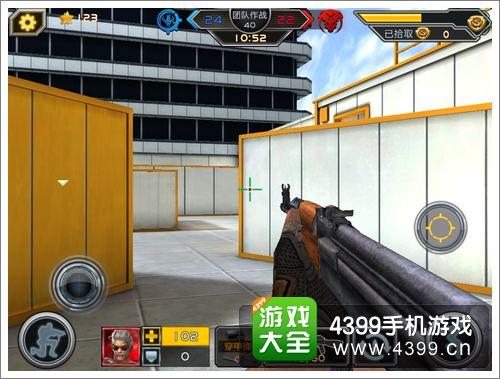 全民枪战2(枪友嘉年华)M4A1对比AK47