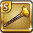 天天富翁黄玉拐杖
