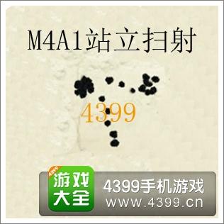 全民枪战2(枪友嘉年华)M4A1怎么样