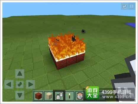 我的世界手机版地狱岩