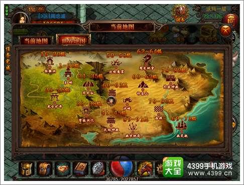决战沙城世界地图