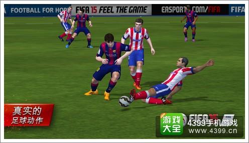 FIFA15终极队伍评测
