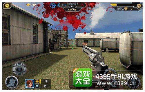 全民枪战2(枪友嘉年华)手枪蟒蛇