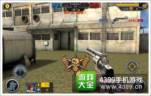 全民枪战2(枪友嘉年华)蟒蛇手枪