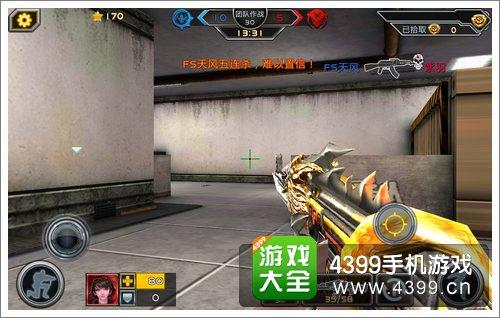 全民枪战2(枪友嘉年华)炎龙AK47