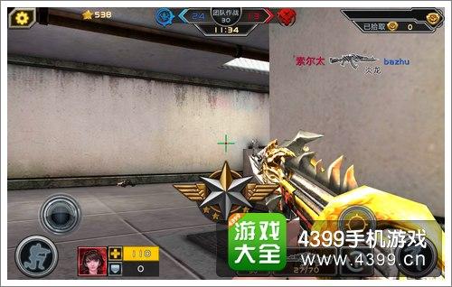 全民枪战2(枪友嘉年华)炎龙AK47使用技巧