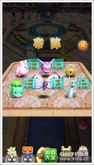 口袋妖怪3D宠物阵容介绍