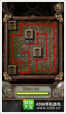城堡密室逃亡100关攻略