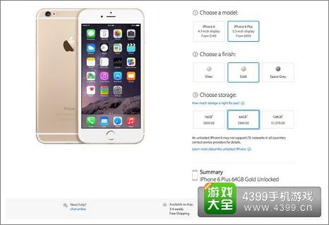 iPhone6中国地区发售