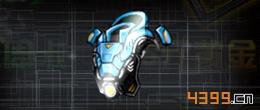 全民枪战2(枪友嘉年华)超分子量护甲