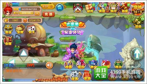 相信《暴走神仙》的老朋友们都知道,这款游戏现已改名为《格斗冒险岛》啦。整个游戏风格都与当初的冒险岛端游十分接近,游戏中也运用了许多经典的游戏模式。总而言之,这款2D动作冒险游戏这次是下定决心向冒险岛风格更进一步了。 那么这次更名到底给游戏带来了什么样的新变化?小编带大家一起来了解下吧~ 【新名字 带来全新酷炫体验】 《格斗冒险岛》给你无尽的冒险关卡以及各种超乎想象的秘境探索方式,还有超爽快的2v2竞技等着你!