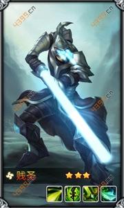 天天英雄剑圣
