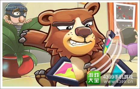 熊与名画安卓版下载