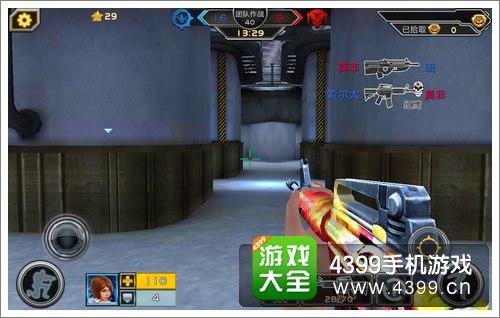 全民枪战2(枪友嘉年华)红鹰M4A1