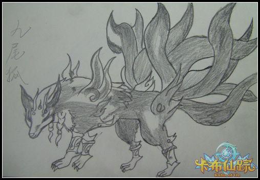 九尾狐手绘图片大全动物