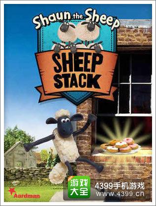 小羊肖恩动画