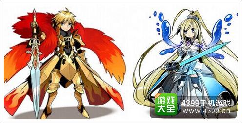 骑士之剑IOS
