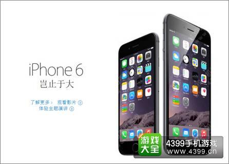 国行iPhone6版本详解 别买错了!