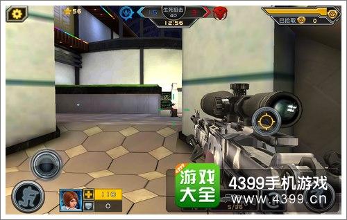 全民枪战2(枪友嘉年华)购物中心