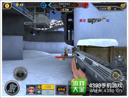 全民枪战2(枪友嘉年华)斯太尔ACR