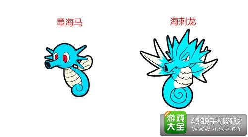 口袋妖怪3D墨海马进化