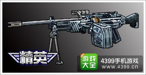 全民枪战2(枪友嘉年华)MG4解析