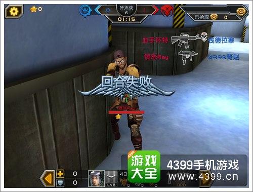 全民枪战2(枪友嘉年华)防弹套装