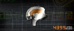 全民枪战2(枪友嘉年华)ITT轻量化头盔