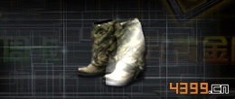 全民枪战2(枪友嘉年华)轻便型战斗靴