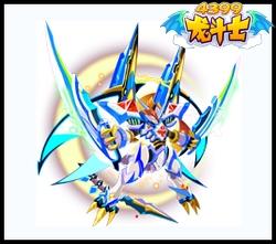龙斗士超星际帝皇技能表 超星际帝皇属性图 超星际帝皇图鉴