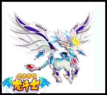 龙斗士星际光翼龙技能表 星际光翼龙属性图 星际光翼龙图鉴